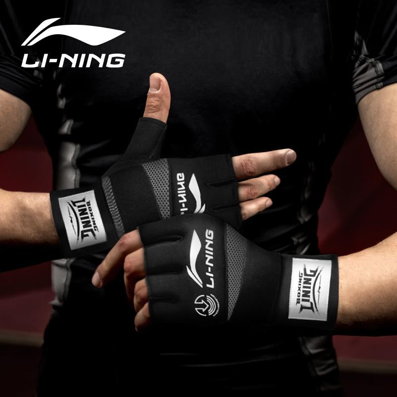 Li Ning boxe de boxe ufc loose-knuckle gants hommes et femmes demi-doigt mma free-kick boxe ensemble sacs de sable lutte complète