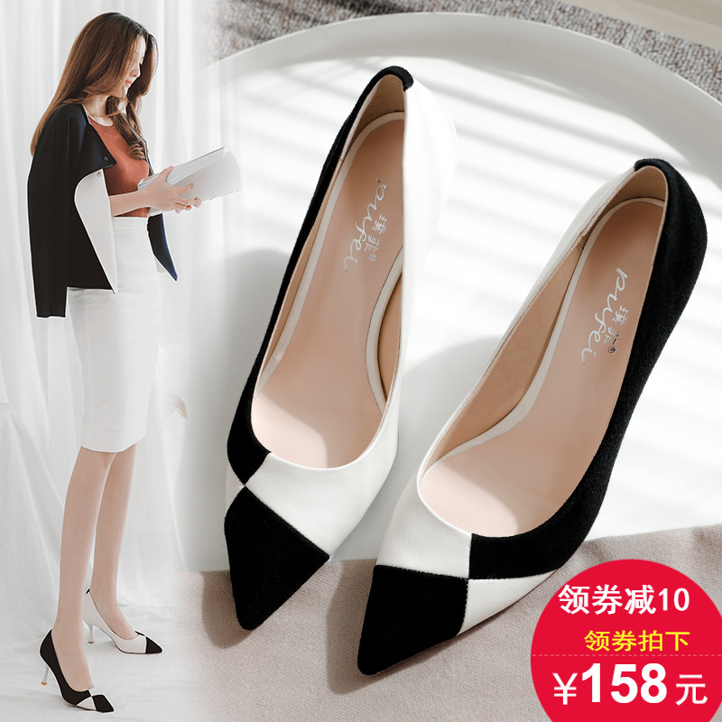 New style spring and autumn single shoe women's pointed color matching high heels fashion shallow-mouthed women's slim-heeled Sexy Leather shoes