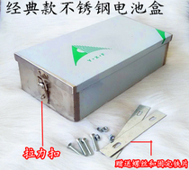 Stainless Steel box lithium battery box electric bicycle lithium battery box after driving shelf box