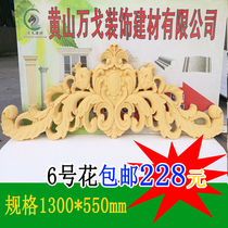 European flower EPS relief Villa exterior wall interior Decoration foam relief EPS line Imitation sandstone No. 6th Shanhua