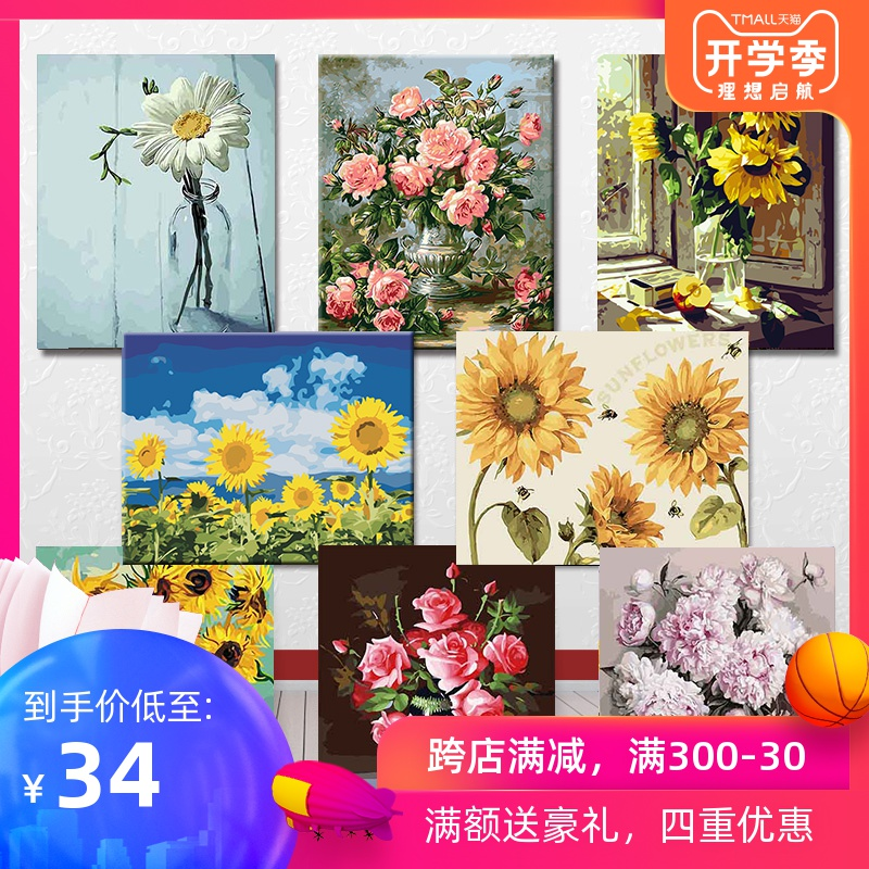 Diy Digital Oil Painting Living Room Flower Landscape Hand-painted Digital Oil Color Filling Large-scale Decorative Painting Synthesis