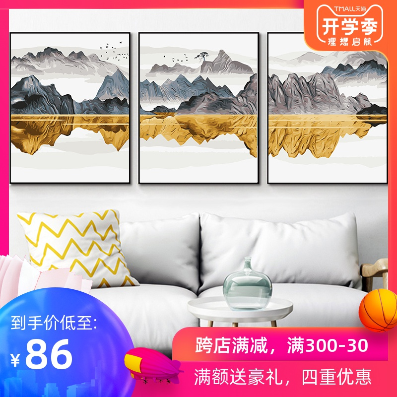 Thick Frame Diy Digital Oil Painting Triple Painting Modern Living Room Large Fill Painting Hand-painted Decorative Landscape Watermark Image