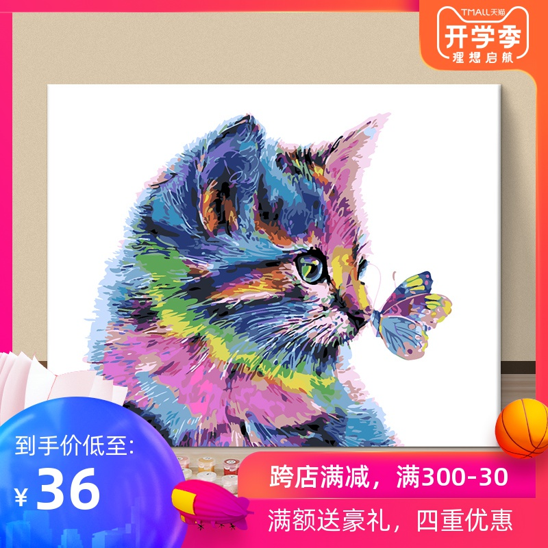 Digital Oil Painting Diy Rainbow Cat Decompression Simple Painting Bedroom Decorative Painting Hand-painted Painting A765