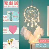 Dream catcher network hanging wind bell sen system paved dream net catch energy net indoor to make up ancient dream bell ins girl heart small pendant
