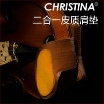 Christina nouveau cuir violon épaule pad épaule pad piano chibai pad accessoires piano pad pad épaule pad