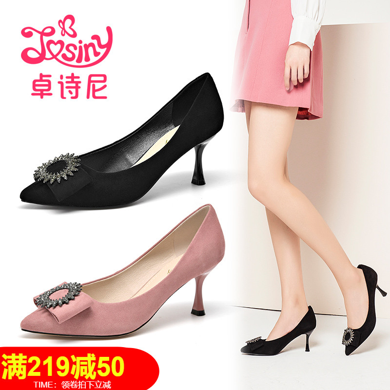 Zhuo Shi Ni single shoes female 2018 spring and autumn new fashion suede stiletto heels female pointed rhinestone women's shoes