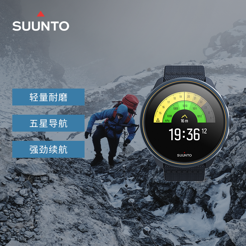 (New product) Songto 9Baro new titanium sports watch heart rate GPS Beidou battery outdoor Matsuto flagship