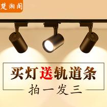 Прожектор светодиодный потолочный светильник магазин коммерческих дорожек свет магазин одежды рельс стиль супер яркий фон стена удар один свет