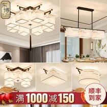 Новый китайский потолочный светильник 2019 Новый Свет гостиной простой современный атмосферный спальня китайский ветер лампы пакет
