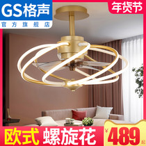European Light Luxury simple ceiling lamp dining room living room bedroom electric fan chandelier invisible fan lamp ceiling one