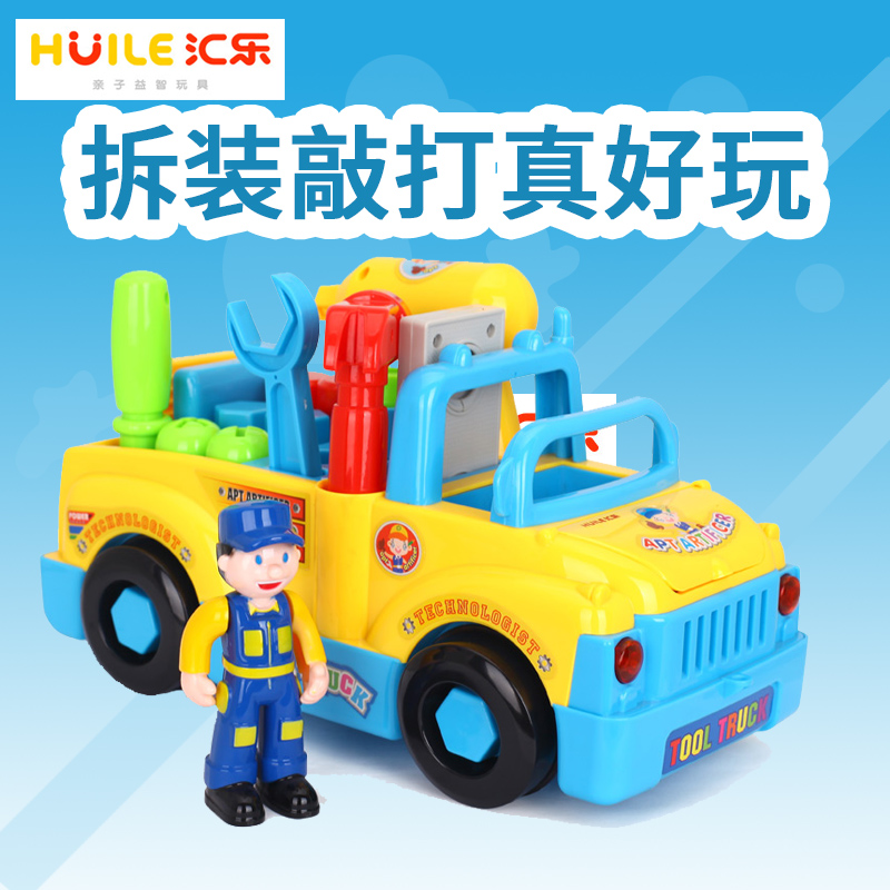 Baby electric disassembly toy disassembly tool screw nut combination 1-2-3 year old 4 Baby knocking engineering vehicle