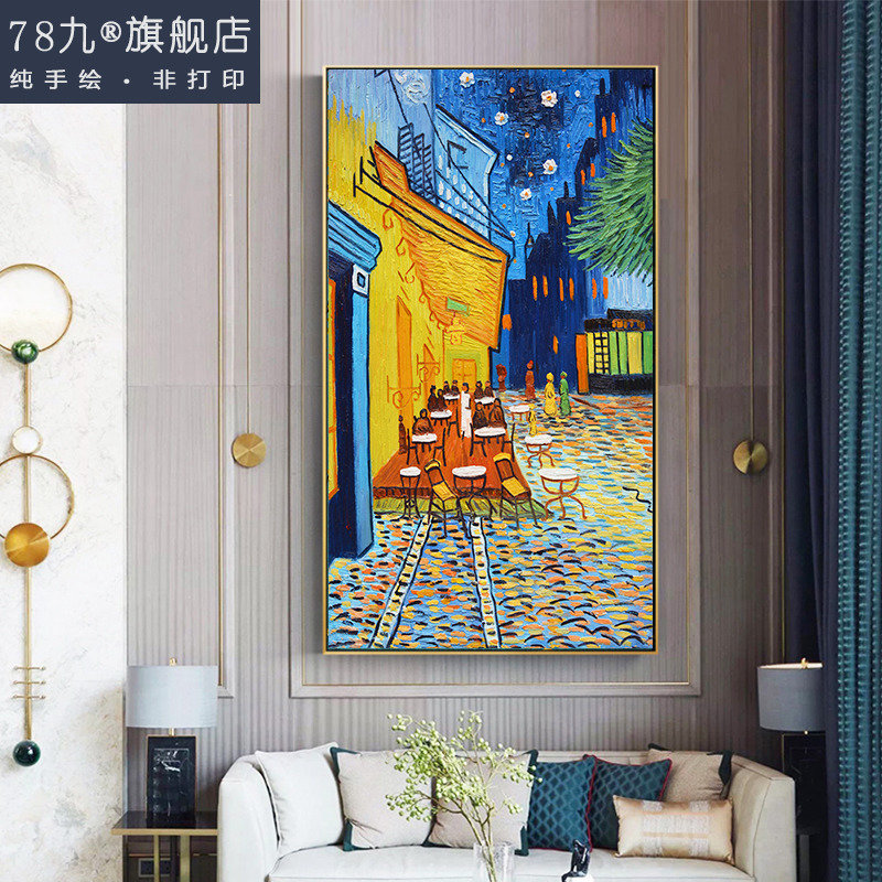 789 Van Gogh's Famous Paintings Alpha's Nighttime Open-air Cafe Seat Hand-painted Passage Decoration Painting Landscape Oil Painting