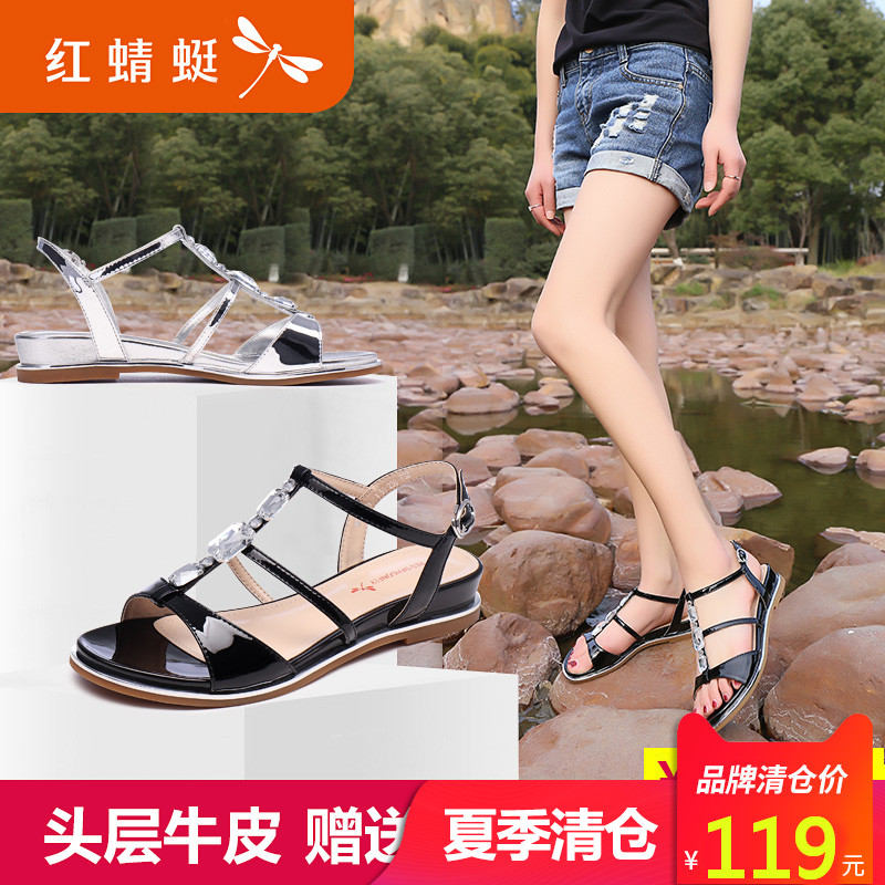 Red Dragonfly Sandals Summer New Lacquer Leather Women's Shoes Fashionable Water Diamond Comfortable Low-heel One-word Button Leisure Women's Sandals