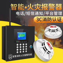 Smoke alarm system commercial wireless smoke sensor 3C certified fire dedicated remote network home fire host