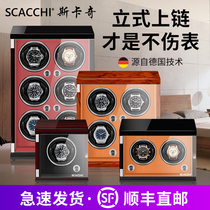 Scarch Germany imports an all-錶 machine 錶 a style shaker on a chord shaker home
