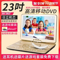 SAST first branch 32Q DVD player mobile dvd player children HD home portable CD vcd