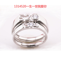 925 sterling silver couple ring pair 1314520 diamond fashion mesh red to ring open ring free engraving