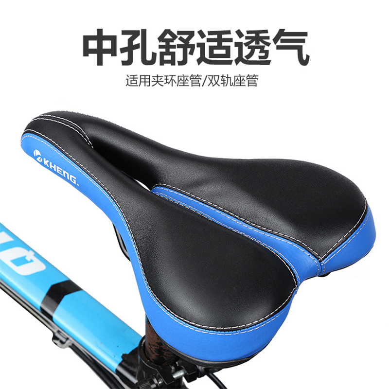 Kheng bicycle seat cushions mountain bike saddle comfortable breathable road bike seat with taillights accessories