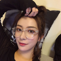 e725fafdef23 Transparent flat mirror large frame Network red glasses male tide art  personality Korean non-degree