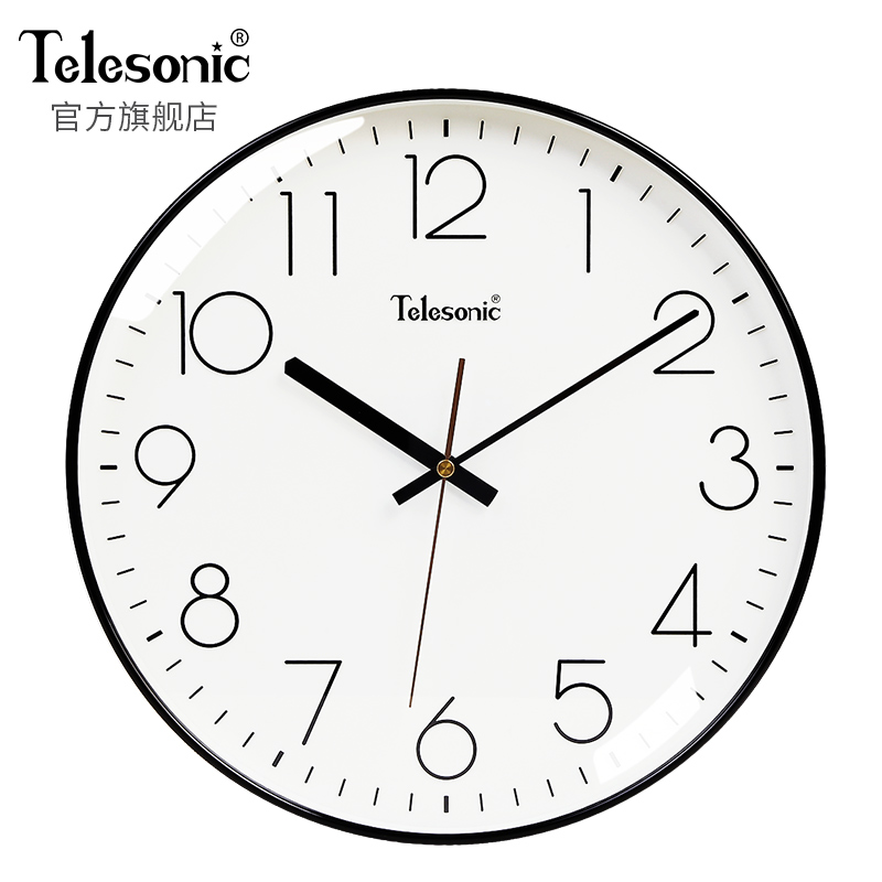 TELESONIC/Uranus Modern Simple Clocks, Household Living Room Silent Clocks, Fashion Nordic Decorative Clocks