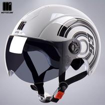 3C certification Mustang motorcycle Cube electric car helmet Mens and womens summer sunscreen half helmet Battery car helmet summer