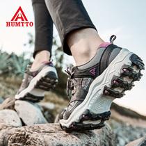 Альпинистская обувь Hantu женская водонепроницаемая нескользящая походная обувь Весна и лето легкая дышащая износостойкая альпинистская обувь Мужская спортивная обувь на открытом воздухе