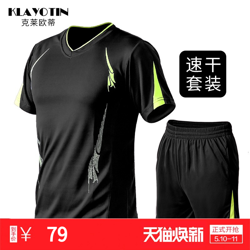 Quick-drying T-shirt male short-sleeved summer fat running suit plus fertilizer XL quick-drying shirt outdoor compassionate