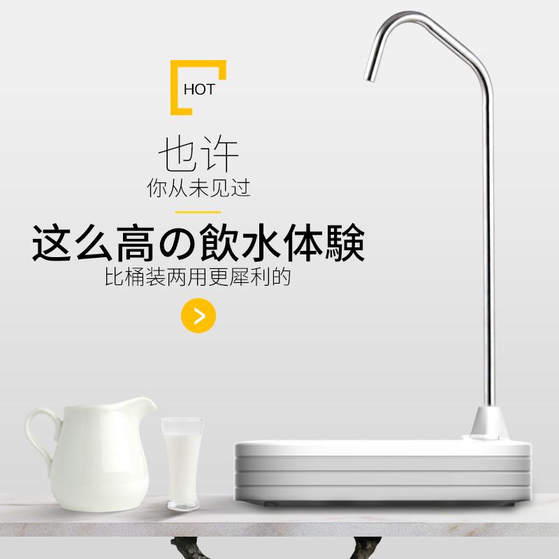 Бутилированный насос насоса воды автоматический насос воды для домашнего настольного насоса насоса воды из воды электрический