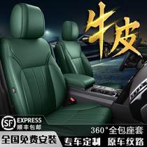 Все включено кожаный чехол для автокресла на заказ 21 полностью окруженная подушка четырехсезонный универсальный чехол для сиденья специальная кожаная подушка для сиденья