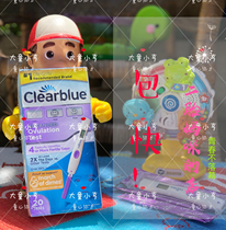 The United States 2 generations of the second generation of Le Clearblue electronic smiley stick ovulation test Box 20 sets