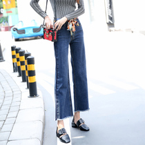 Dong Moo waist Flash micro-La Salle straight Korean nine feet wide pants