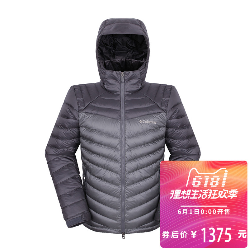 Columbia Colombian Down Garment for Male Outdoor 700 Peng Waterproof PM5404 in Autumn and Winter