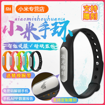 Millet Ring 4 Color Screen NFC Edition Waterproof Three Generations Intelligent Exercise 2 Running 3 Healthy Stepper Heart Rate Measurement Multifunctional Bluetooth Students Hand Bad Swimming Apple Electronic Watch Authentic 5