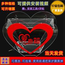 Love donation box ballot box transparent lock box donation box assembly donation box public Box Custom logo