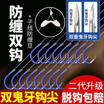 Анти-обмотка) импортный рыболовный крючок комплект полный японский подлинный iseni связанный с готовой нитью двойной крючок Izu