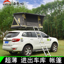 Autumn field Z-type pneumatic roof tent automobile car tent automatic double-layer hardtop shell outdoor self-driving tour