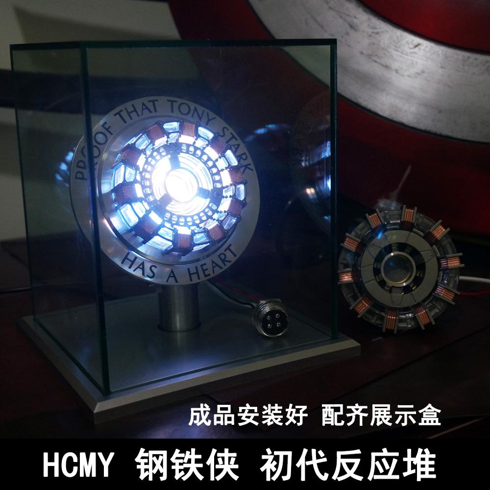 HCMY original Avenger MK1 Iron Man reactor chest lamp 1 to 1 Ark reactor периферийная модель украшения