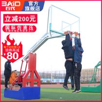 Hundred generation basketball frame adult home training outdoor professional standard adult removable basketball frame outdoor blue ball frame