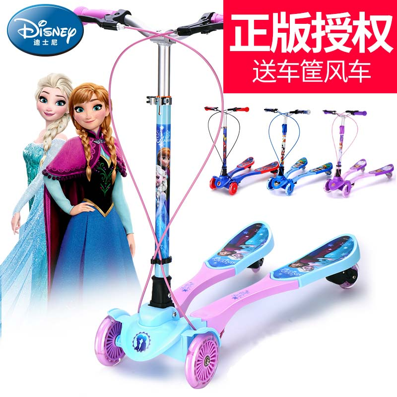 Disney Frog Scooter Children 3-12 Years Old 8-wheeled Girls 6 Babies Skating Scissor Car Two-legged Male