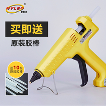 Lee AO adjustable hot melt glue gun high-power electrothermal melt rod glue grab project with large hot melt adhesive NL303