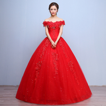 One word shoulder Korean simple show thin big code spring and summer wedding dress