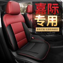 19 Geely Jia Inter 232 seven-seat 223-seat set six-seat 222 dedicated seat cushion all-inclusive four-season cushion 7 seating set