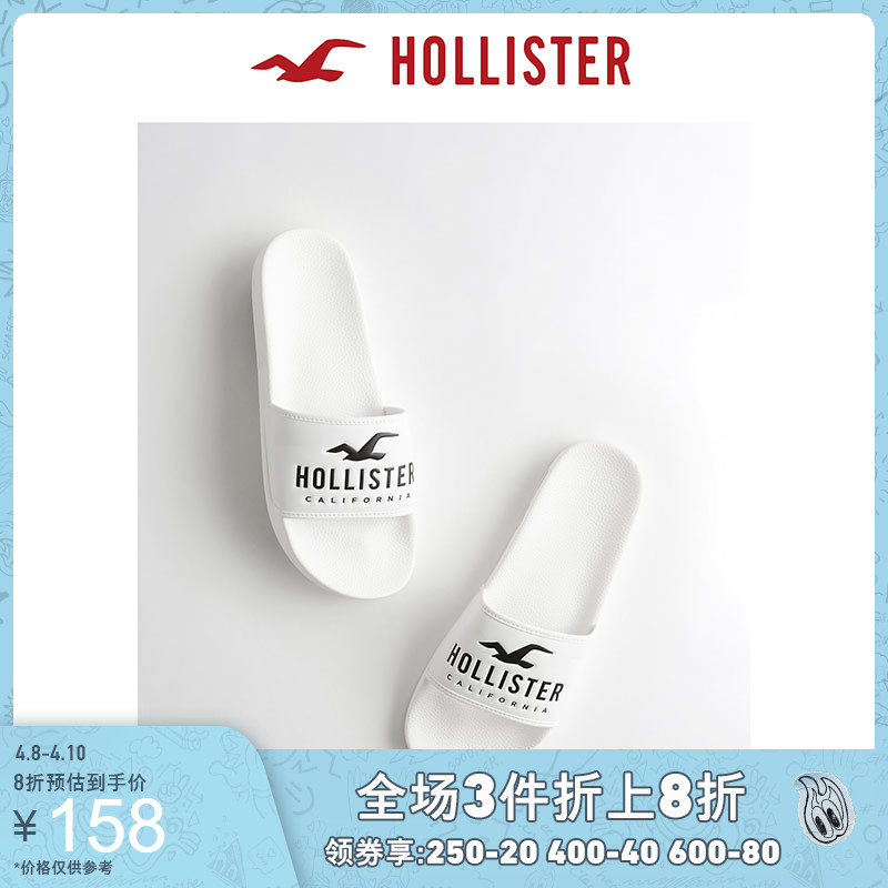 Hollister spring 2020 new logo artificial leather open toe sandals for men 304492-1