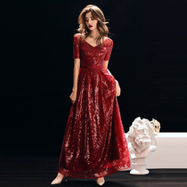 Bridal toast 2018 new autumn and winter red long sleeve engagement party evening dress skirt appreciation banquet female