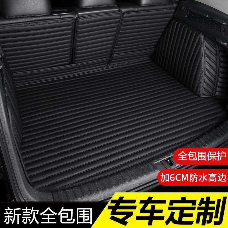 The new Mercedes-Benz glc260l trunk mat Mercedes-Benz E300Lglea20c260 dedicated fully enclosed tail box mat