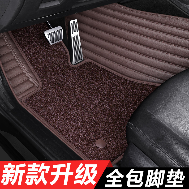 BMW 1 Series special foot pad 20 years old new 118i 120i 125li leather fully surrounded car foot pad