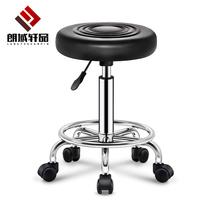 Bar chair lifting bar chair rotating bar stool bar chair household swivel chair high stool back stool round stool beauty stool