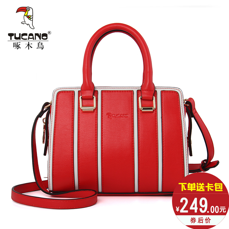 Woodpecker Handbag Girls New Spring and Summer 2009 Baggage Girls with Single Shoulder Baggage Mini Slant Baggage Fashion Baggage Girls