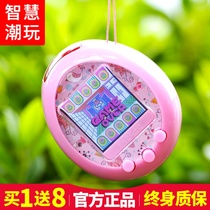 Dream Dragon pet machine tuoma song q4u nostalgic Super Chinese Color Game Boy and girl electronic pet machine