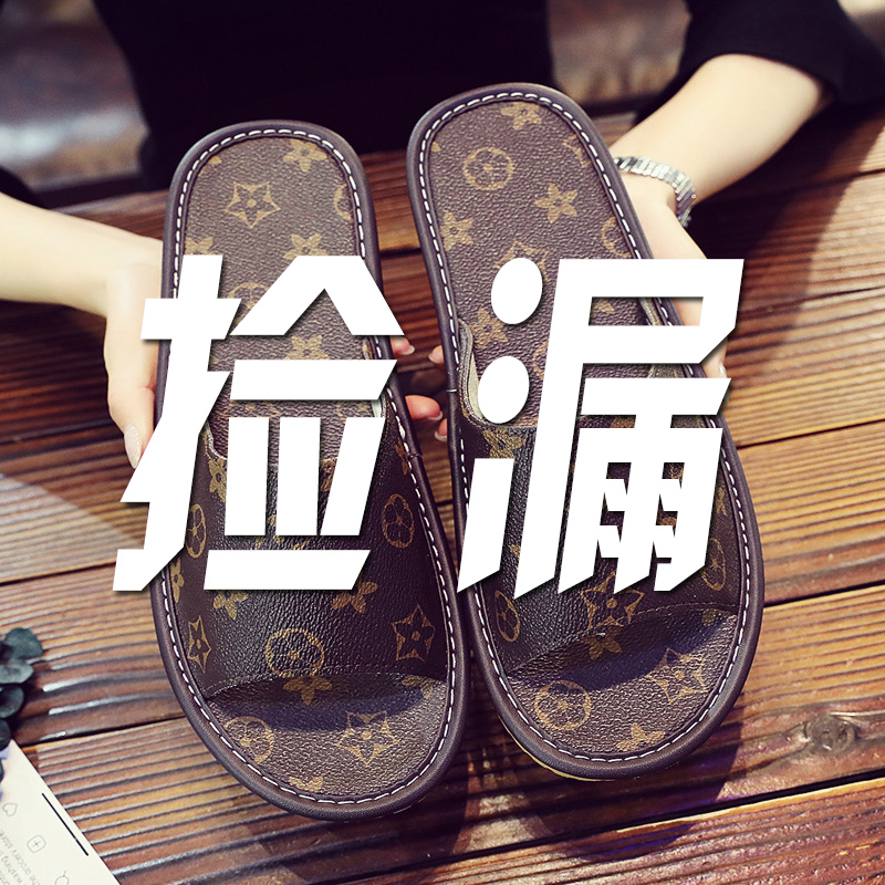 Slipper female summer home four seasons home indoor wooden floor soft sole anti-slip leather slippers silent sandals man
